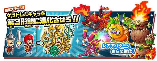にゃんこ大戦争×城とドラゴン